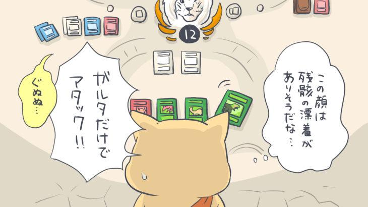 MTG女子・徒然テン日記part7「ゴールド帯で勝率48%から70%に!?プレイングのコツ聞いてみた!」