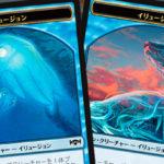 【MTG】パックの16枚目のカード!?『トークン・カード』を知ってもっとMTGを楽しもう!