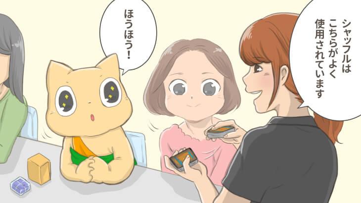 MTG女子・徒然テン日記part14「東京MTG生活編!【晴れる屋 Lady's Day】に行ってきた!!レポート」
