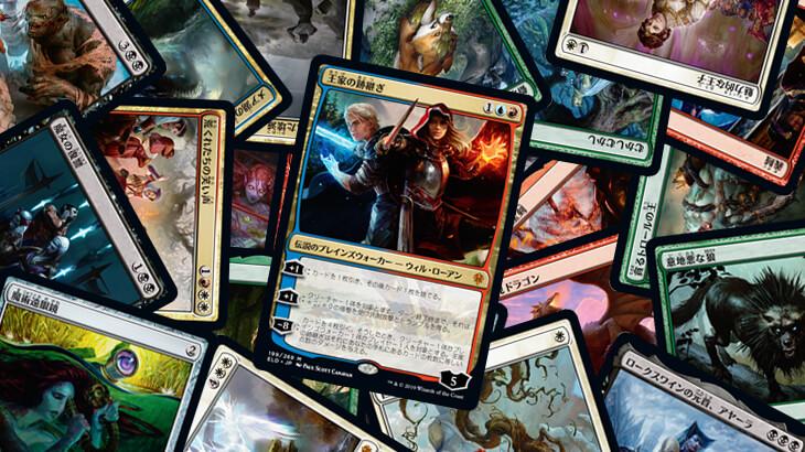 「エルドレインの王権」の新レアカードレビュー!カードからデッキを想像して新環境を楽しもう!
