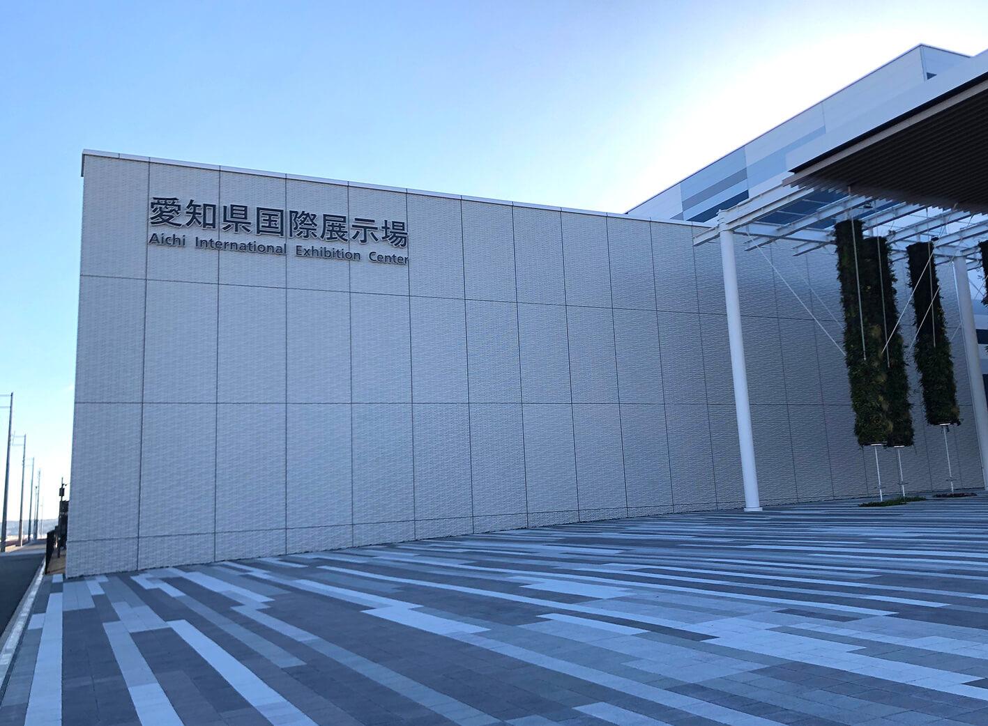 2020 mf 名古屋